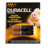 duracell MN2400